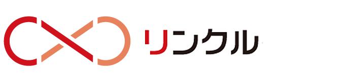 名古屋のWebシステム開発・ホームページ制作 リンクル